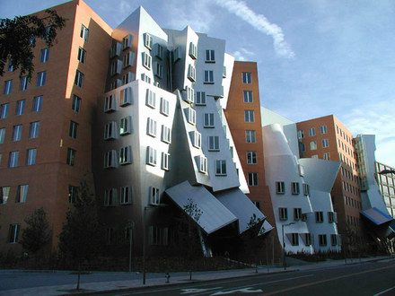 Stata Center, Arsitek: Frank Gehry
